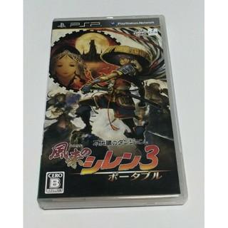 プレイステーションポータブル(PlayStation Portable)の不思議のダンジョン 風来のシレン3 ポータブル(携帯用ゲームソフト)