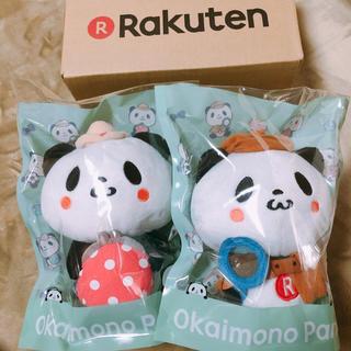 ラクテン(Rakuten)の楽天パンダフルライフコレクション(ぬいぐるみ/人形)