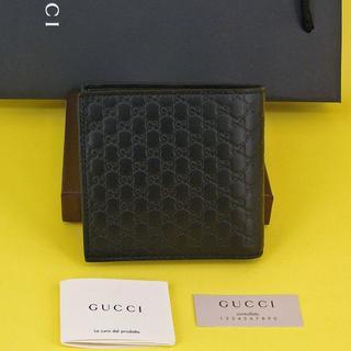 グッチ(Gucci)のグッチ GUCCI 二つ折り 財布 メンズ 男性用 新品未使用(折り財布)