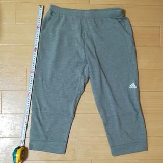 アディダス(adidas)のアディダス ズボン パンツ(ハーフパンツ)