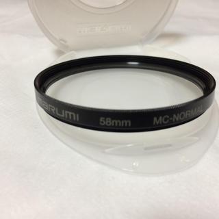 marumi MC-NORMAL 58mm