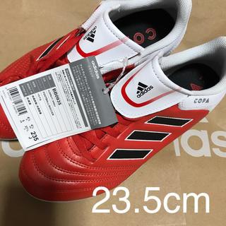 アディダス(adidas)の新品  1888!!  adidas  お買い得  スパイク  早い者勝ち(シューズ)