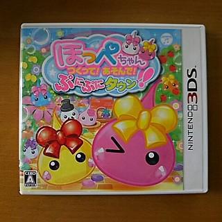 【GODHERO様専用】Nintendo 3DSソフト(携帯用ゲームソフト)