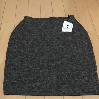 オリバーボーナス(Oliver Bonas)のオリバー♡ニットスカート定価18000円 タグ付き(ひざ丈スカート)