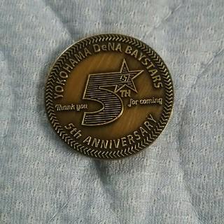ヨコハマディーエヌエーベイスターズ(横浜DeNAベイスターズ)の横浜DeNAベイスターズ記念メダル(記念品/関連グッズ)