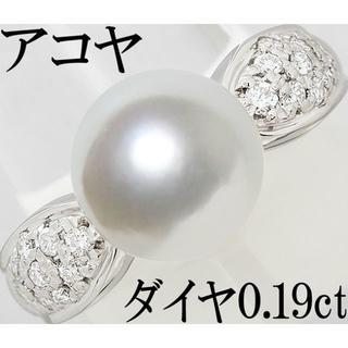 アコヤ真珠 パール 9ミリ ダイヤ Pt リング 指輪 フォーマル 9号(リング(指輪))