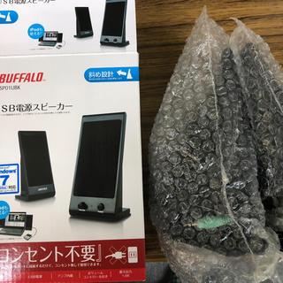 PC スピーカー バッファロー USB 未使用
