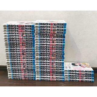 弱虫ペダル1巻~52巻、54巻~56巻 個人出品です
