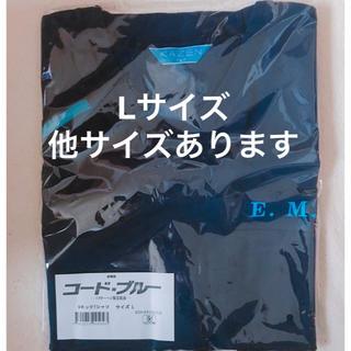 コードブルー Tシャツ 劇場版 限定 Lサイズ(Tシャツ)