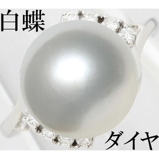白蝶真珠 南洋真珠 12ミリ ダイヤ Pt プラチナ リング 指輪 15号(リング(指輪))