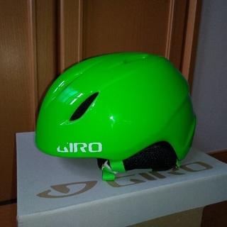 ジロ(GIRO)のGIRO ヘルメット 子ども用(ウエア/装備)