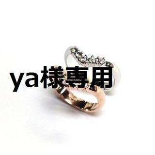 ya様 専用(リング(指輪))