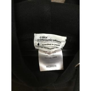 COLOR ( カラー コミュニケーションズ )プルオーバーパーカー