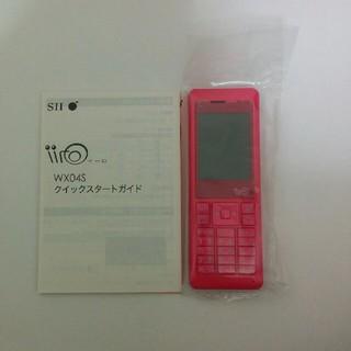 WX04S pink(PHS本体)