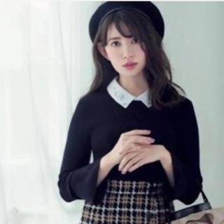 リランドチュール(Rirandture)の新品タグ付 Rirandture 衿ビジュー付ニット(ニット/セーター)