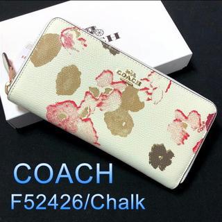 コーチ(COACH)のCOACH 財布F52426 チョークマルチ クロスグレーン レザー(財布)