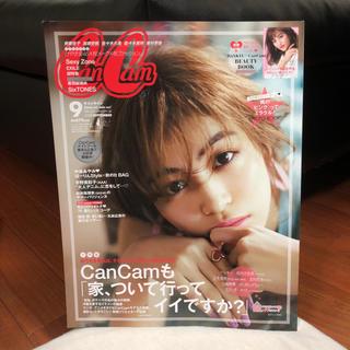 イング(INGNI)のCanCam キャンキャン 2018年9月号(ファッション)