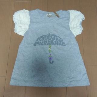 ジェモー(Gemeaux)のGemeaux アンブレラデザイントップス120(Tシャツ/カットソー)