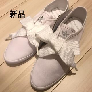 アディダス(adidas)のadidas RELACE LOW(スニーカー)