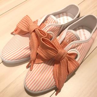 アディダス(adidas)の【新品】adidas RELACE LOW ヒッコリー(スニーカー)