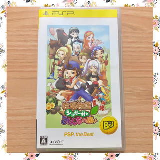 PlayStation Portable - 牧場物語 シュガー村とみんなの願い