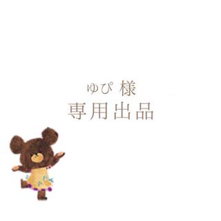 専用ページ(スマホケース)
