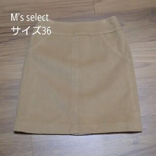 エムズコレクション(M's collection)のm´s collectionウール素材スカート(ひざ丈スカート)