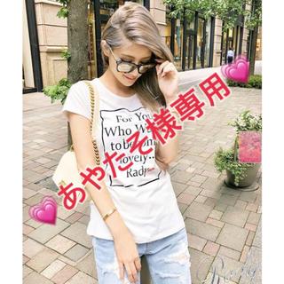 レディー(Rady)の💗あやたそ様専用💗(Tシャツ/カットソー(半袖/袖なし))
