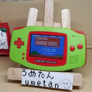 ゲームボーイアドバンス(ゲームボーイアドバンス)のボタンブラック ガラスフルカスタム ゲームボーイアドバンス(携帯用ゲーム機本体)