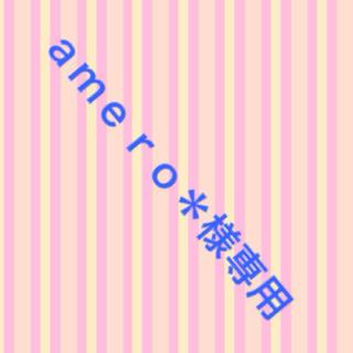 アディダス(adidas)のamero*様(リュック/バックパック)