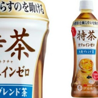 96本 送料無料 カフェインゼロ 特茶 大麦ブレンド ヘルシア黒烏龍茶より良(茶)