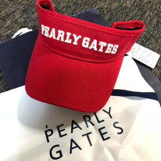 パーリーゲイツ(PEARLY GATES)のKoharuさん専用!!新品  パーリーゲイツ  サンバイザー(その他)
