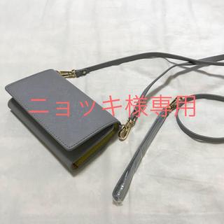 ザラ(ZARA)のZARA スマホケース ウォレットショルダー(モバイルケース/カバー)