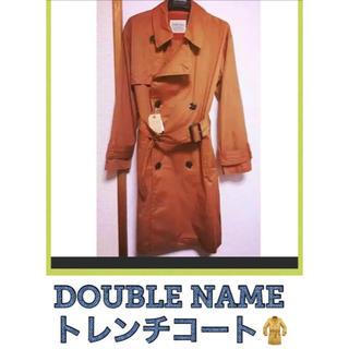 ダブルネーム(DOUBLE NAME)の【未使用タグ付き!】ダブルネーム 薄手トレンチコート DOUBLE NAME(トレンチコート)