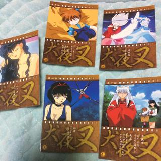 ショウガクカン(小学館)の犬夜叉カード5枚セット(カード)