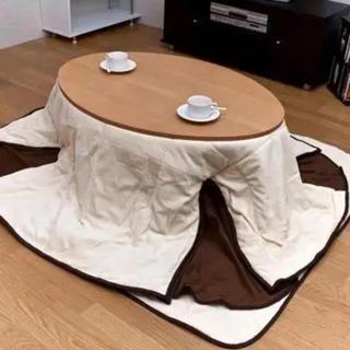 ローテーブル コタツ こたつ ちゃぶ台 【新品・未使用】