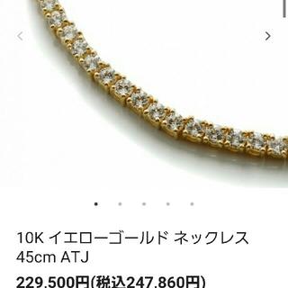 アヴァランチ(AVALANCHE)のアヴァランチ Avalanche テニスネックレス 10k ネックレス ゴールド(ネックレス)