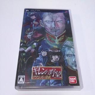 プレイステーションポータブル(PlayStation Portable)のPSP 機動戦士ガンダム ギレンの野望 アクシズの脅威(携帯用ゲームソフト)