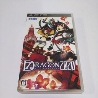 プレイステーションポータブル(PlayStation Portable)のPSP セブンスドラゴン2020(携帯用ゲームソフト)