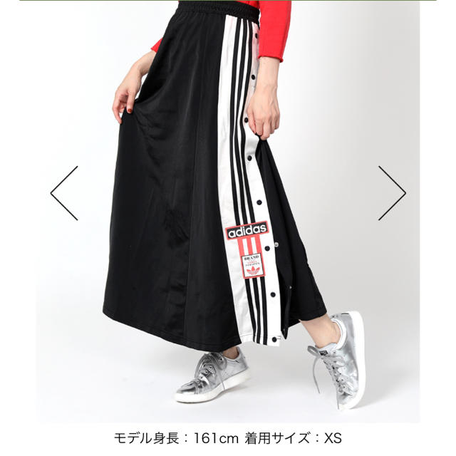 adidas(アディダス)の★新品★アディダス★ロングスカート★XS レディースのスカート(ロングスカート)の商品写真
