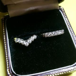 指輪2点セット!!プラチナ ダイヤモンド0.35(リング(指輪))