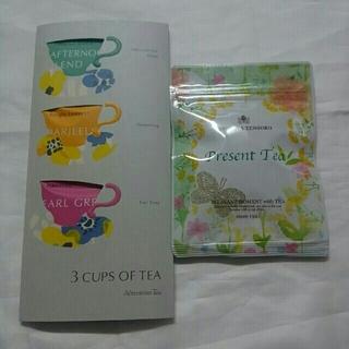 アフタヌーンティー(AfternoonTea)のAfternoon  Tea  &三国屋の紅茶(茶)