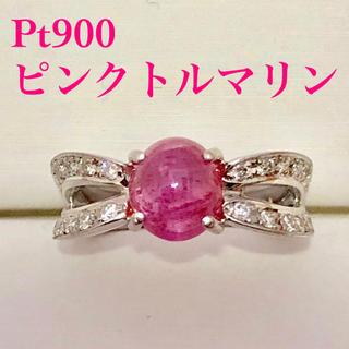 本物 Pt900 ピンクトルマリン ダイヤモンド リング 送料無料(リング(指輪))