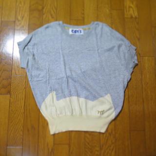 ツモリチサト(TSUMORI CHISATO)の半袖ニット(ニット/セーター)