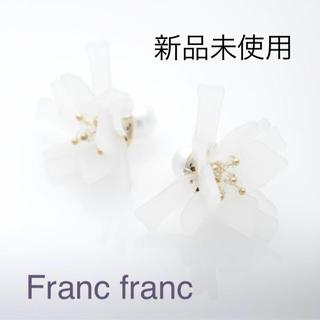 フランフラン(Francfranc)の新品★フランフラン  エクラ イヤリング ビッグフラワー (イヤリング)