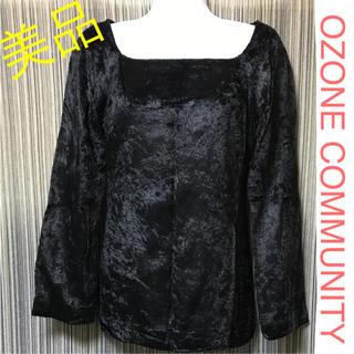 オゾンロックス(OZONE ROCKS)のOZONE COMMUNITY☆オゾン コミュニティ 黒 ブラック(シャツ/ブラウス(長袖/七分))