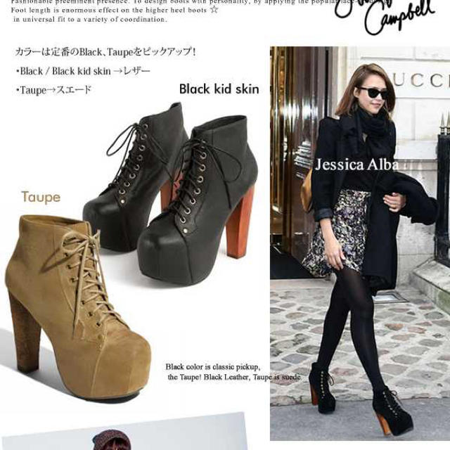43911c009fc JEFFREY CAMPBELL - Jeffrey Campbell LITAの通販 by coco.. s shop ...