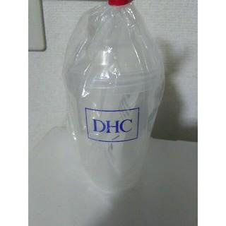 ディーエイチシー(DHC)のDHCシェーカーコップ(容器)