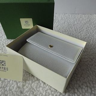 キプリス(CYPRIS)の【新品/本物】CYPRIS(キプリス)二つ折財布/シロラメ (財布)