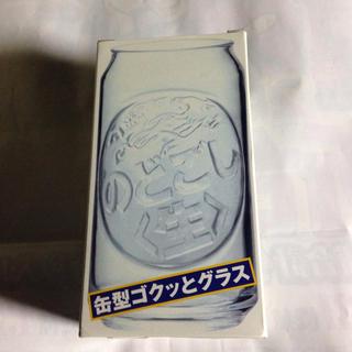 キリン(キリン)のKIRIN(キリン)/のどごし(生)/缶型ゴクッとグラス(アルコールグッズ)